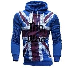 Men's sweatshirt 2017 New Fashion Hoodies