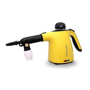 HB-103 steam sterilizer steam cleaning machine multifunction steam cleaner garment carpet steamer 220-240V 1500W 1.5L 4bar