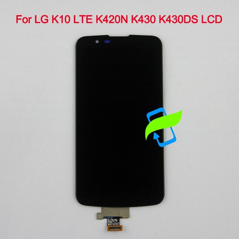 LG K10 LCD-1