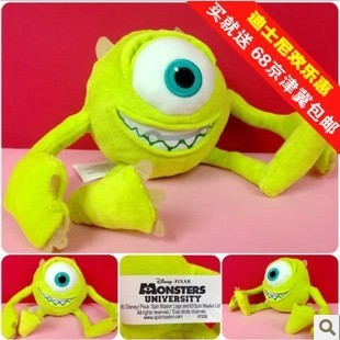 Monsters university Inc envío libre Monsters 20 cm Mike Wazowski de peluche de juguete para niños de regalo