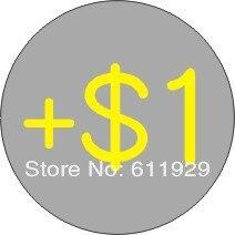 Дополнительная плата/стоимость только для баланса вашего заказа/стоимость доставки/Оплата