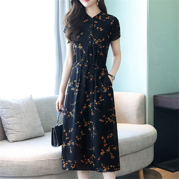 5f5440f514ef Women Vintage Short Sleeve Summer Dress Elegant Floral Print Slim Party  Office Casual Chiffon Dresses Plus Size Vestidos