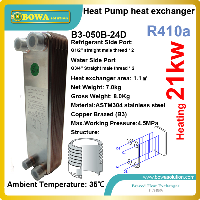21kw heating capacity R410a to water heat exchanger used in water source heat pump floor heating or other hydronic systems 19kw r410a to water and 4 5mpa stainless steel plate heat exchanger are used water heater in commerce heat pump equipments