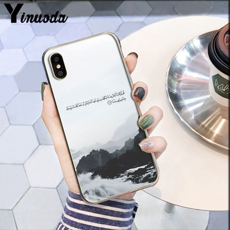Image 3 - Yinuoda arabic quran islamic quotes muslim Smart Cover Soft Shell Phone Case for Apple iPhone 8 7 6 6S Plus X XS MAX 5 5S SE XR-in Half-wrapped Cases from Cellphones & Telecommunications