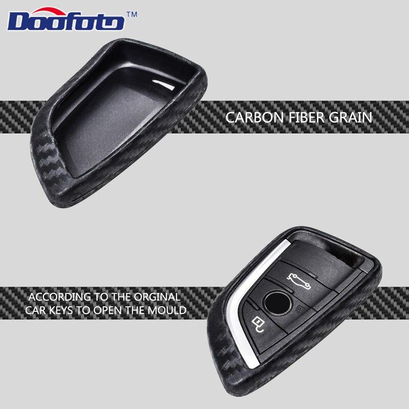 Carbon fiber key cover for BMW  (6)