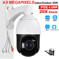 Outdoor H 265 CCTV Security IP POE 4MP High Speed Dome PTZ Camera Power Over Ethernet