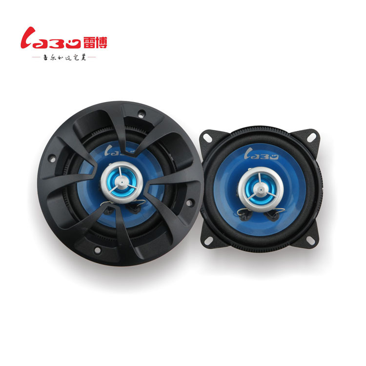 2019 Hot salas LABO High sensitivity heavy bass Perfect voice car speakers vehicle 4 inch speakers Free Shipping