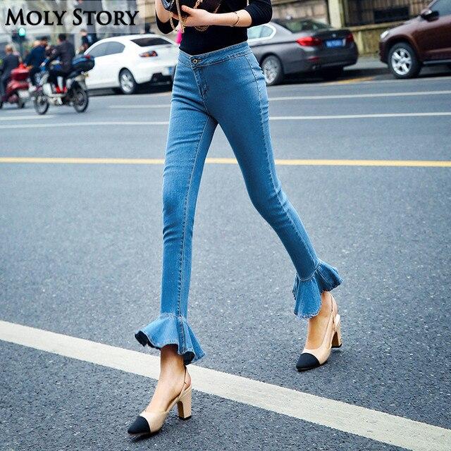 Fashion New Ruffles Vintage Skinny High Waist Jeans Femme Slim Ladies  Pencil Jeans Stretch Denim Pants
