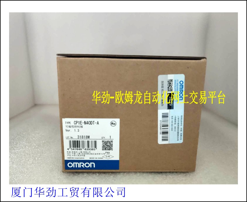 CP1E-N40DT-A   Programmable Controller Original Genuine New Spot