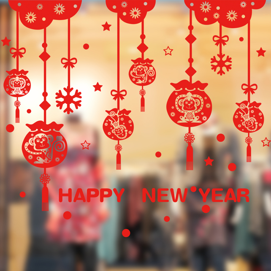Awesome Wall Decorations For Chinese New Year Pictures - The Wall ...