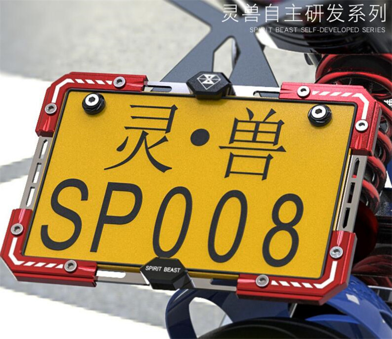 SPIRIT BEAST Motorcycle Accessories Scooter Individuality License Plate Frame License Plate Telescopic License Plate carbon fiber automotive license plate frame sgx regulatory license car license plate frame for mini cooper