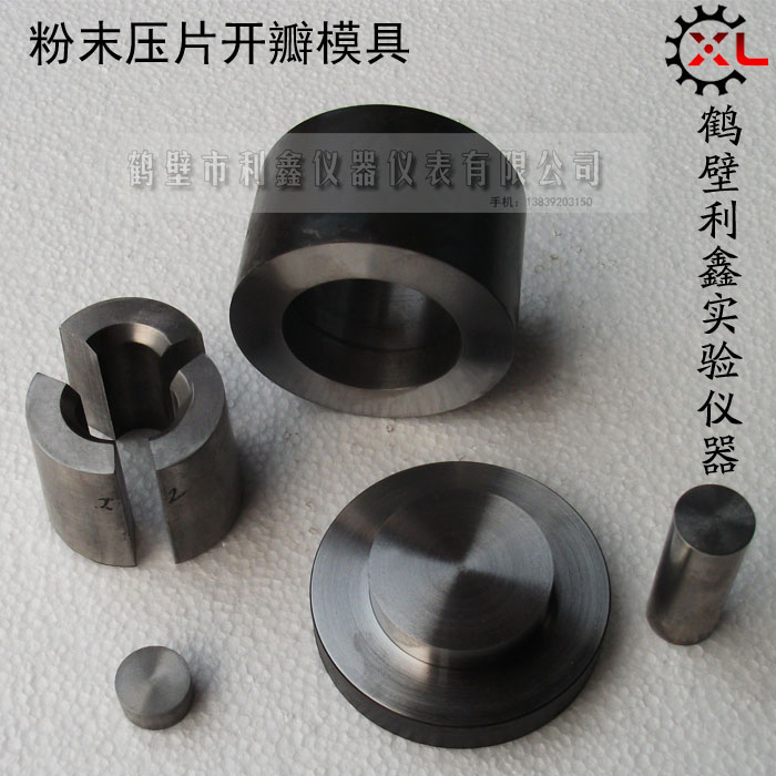 Composite Cylindrical Opening Die for Ceramic Powder Plate Chromium SteelComposite Cylindrical Opening Die for Ceramic Powder Plate Chromium Steel
