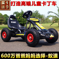 The new Children's electric car stroller ant Road Karting four dual drive remote control toy car baby child can sit