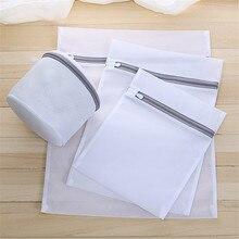 Сетчатые мешки для белья для стиральной машины, для хранения одежды в путешествиях, сетчатый мешок на молнии для стирки бюстгальтера, чулок и нижнего белья