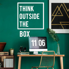 3D think outside the box Vinyl Wall Sticker Home Decor Stikers Pvc Decals Decoration Accessories Murals vinilo pared
