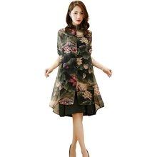 e5c6a39dbf Verão Floral Chiffon Vestido de Duas Peças Set Sem Mangas V Neck Vest  Vestidos Mulheres Plus Size Conjuntos de Venda Quente 2018.