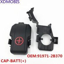 Батарея положительная страховая батарея положительная крышка Клеммная крышка Крышка для hyundai Santa Fe 06-09 Elantra HD 91971-2B370