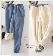 Winter Lambskin Thicker Elastic Waist Pants Loose Large Size Solid Color Cotton Harem Women Casual Warm Trousers Super