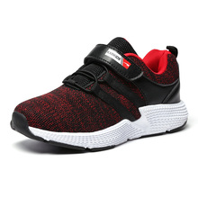 SKHEK 2019 Spring New Children Shoes Girls Sneakers Boys Kids Shoes Fashion Casual Sport Running Leather Child Shoes for girls цена 2017
