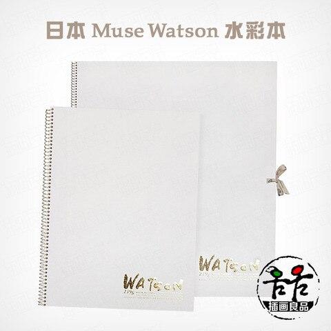 wataukii algodao neve quatro cola dupla face coberto livro aquarela com museu watson bobina importados