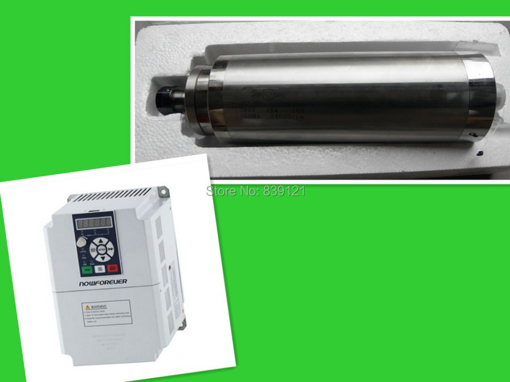 Water Cooled 4kw Spindle Motor 100mm Diameter 220v And Inverter 3 7kw 220v