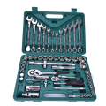 61 pcs /set Socket Wrench Set Spanner Car Ship Machine Repair Service Tools Kit with Heavy Duty Ratchet