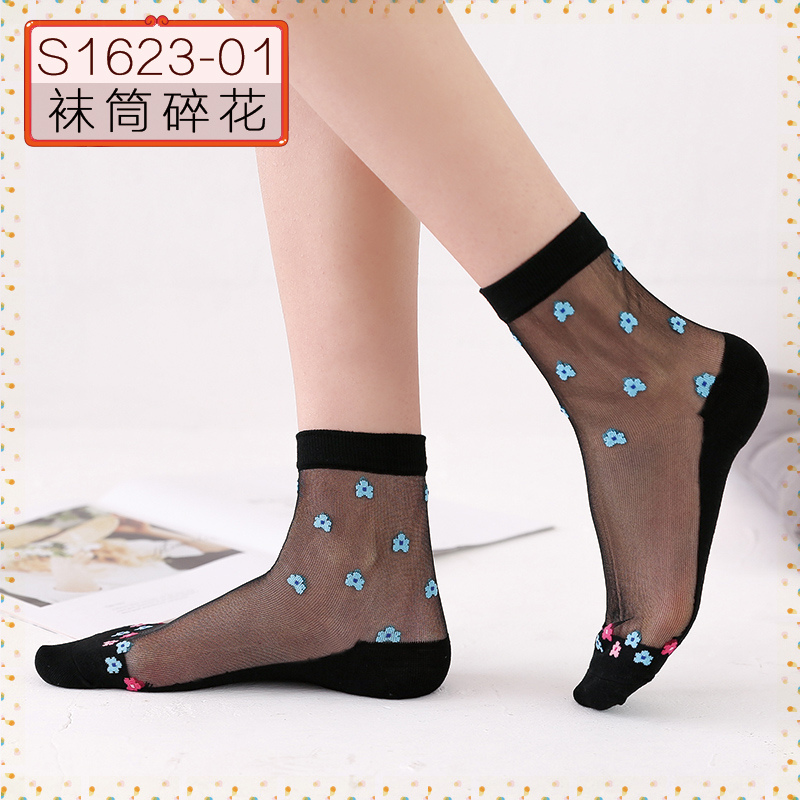 HYRAX TRENDS Women's Thin Lace Stockings Small Flower Pattern Design Transparent Lace Sexy Fashion Ladies Party Casual Stockings
