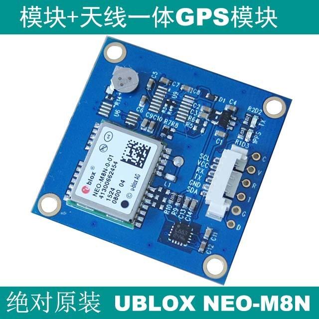 ublox NEO M8N GPS module Chip for APM 2 5 2 6 Pixhawk PX4