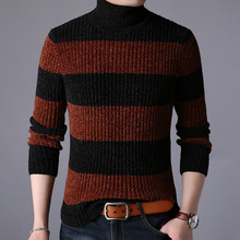 Winter new men's high collar can be turned striped thick warm sweater slim korean version of casual men's sweater tide