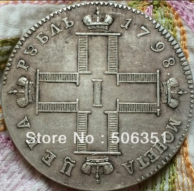 wholesale 1798 russian coins 1 Rouble copy 100% coper manufacturing old coins
