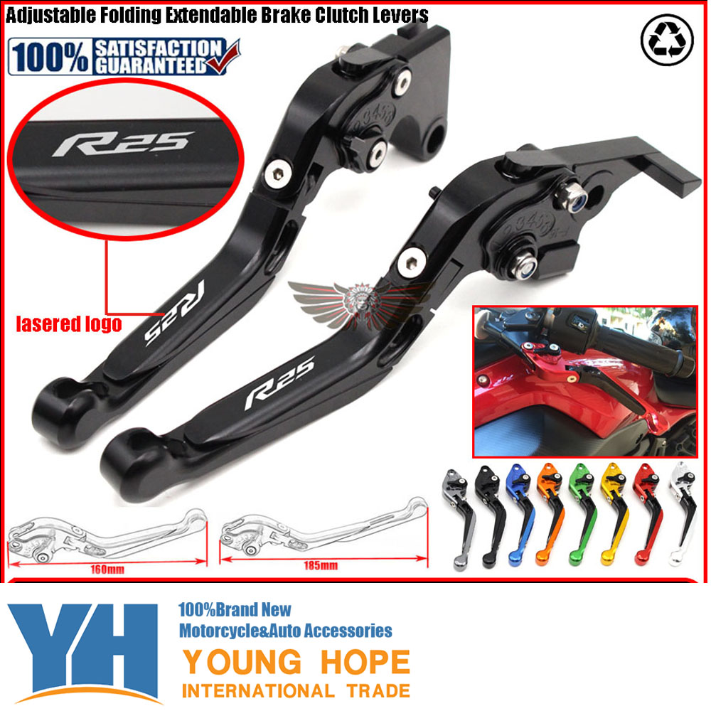 fits For YAMAHA YZF-R25 YZF R25 Motorcycle Accessories CNC Adjuster Folding Extendable Brake Clutch Levers LOGO R25