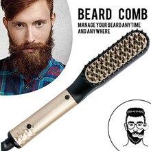 Профессиональный Выпрямитель для волос с бородой парикмахерская расческа выпрямляющая щетка многофункциональная Плойка для волос Мужской Электрический инструмент для волос