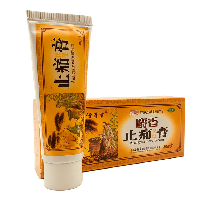 2PCS Musky Analgesic Cream 30g Neck And Shoulder Joint Pain Ointment Blood Circulation Shujin Collaterals