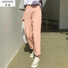 GUUZYUVIZ Black Pink Boyfriend Jeans For Women 2018 Casual Loose Vintage Wide Le