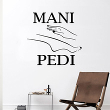 Cute mani pedi foot Vinyl Decals Wall Stickers For Living Room Kids Art Mural