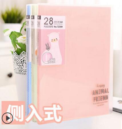 Side - In Information Book A4 Multi-layer Folder Transparent Inlaid Bag Students Use Multi-function The Examination Paper Bag