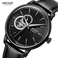 MEGIR mannen Lederen Band Mechanische Hand Wind Horloges Fashion Casual Business Horloge voor Man Waterdichte 5 Bar ML62057