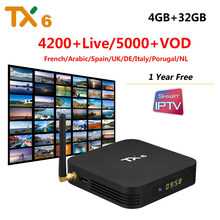 TX6 4GB RAM 32GB/64GB ROM Android 9.0 TV Box IPTV Subscription for Italia French Spain Portugal Poland Albania UK Canada Turkey(China)
