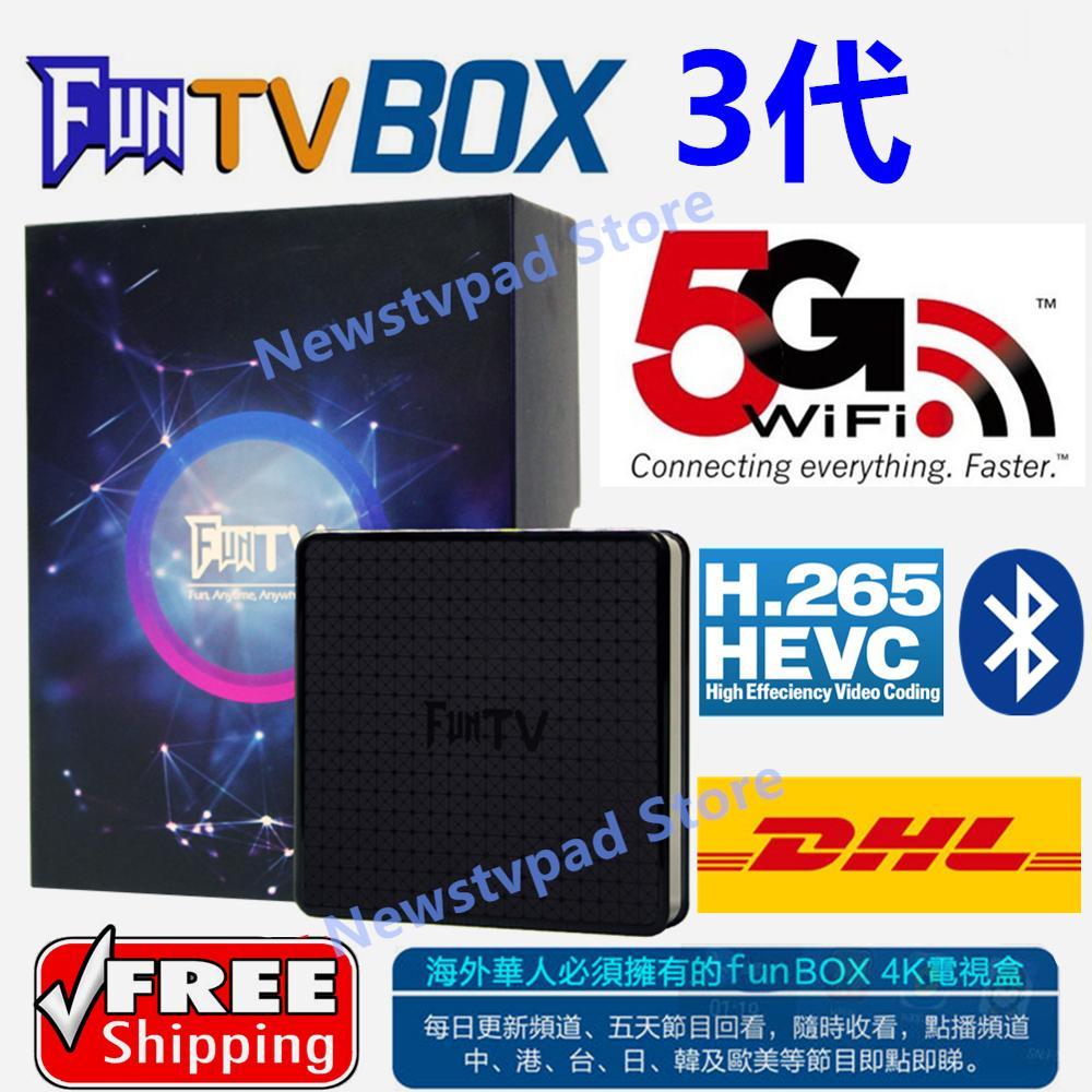 2019 tvpad Funtv box funtv3 Home X tv box htv6 box HTV A2 HTV BOX 5 HK TV chinois HongKong Taiwan Vietnam HD chaînes Android TV