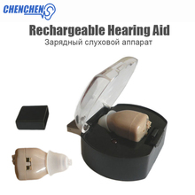 New Rechargeable Hearing Aid Portable In the Ear Convenient Sound Amplifier for Hearing Loss Elderly Deaf Hearing AIDS Ear Care недорого