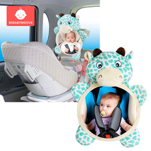 New Cute Baby Rear Facing Mirrors Safety Car Back Seat Easy View Mirror Adjustable Useful Child Monitor Kids Car Accessories