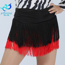 Women Belly Dance Costume Outfit Fringed Tassel Mini Short Skirt Cha Cha Latin Competition Practice Stretchy Waistband Dress