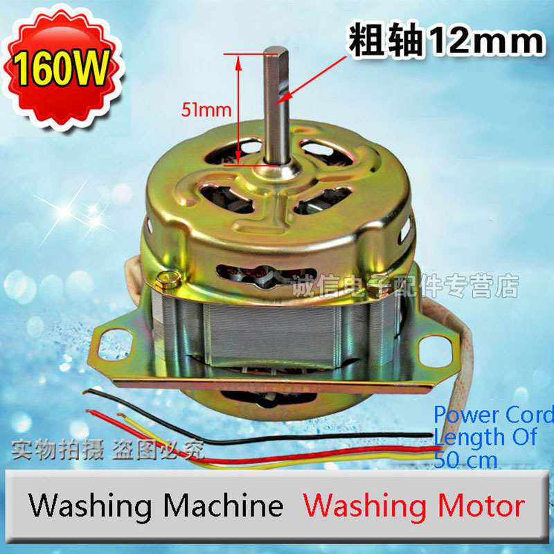 160W Semi-Automatic Washing Machine Washing Motor Washing Machine Spares