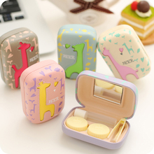 Cute Cartoon Contact Lens Case Holder Hard PU Contact Lens C