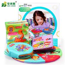 BEI JESS 4Pcs Set Animals Story Cribs Mobile Soft Cloth Books Newborn Education 0 12 Months