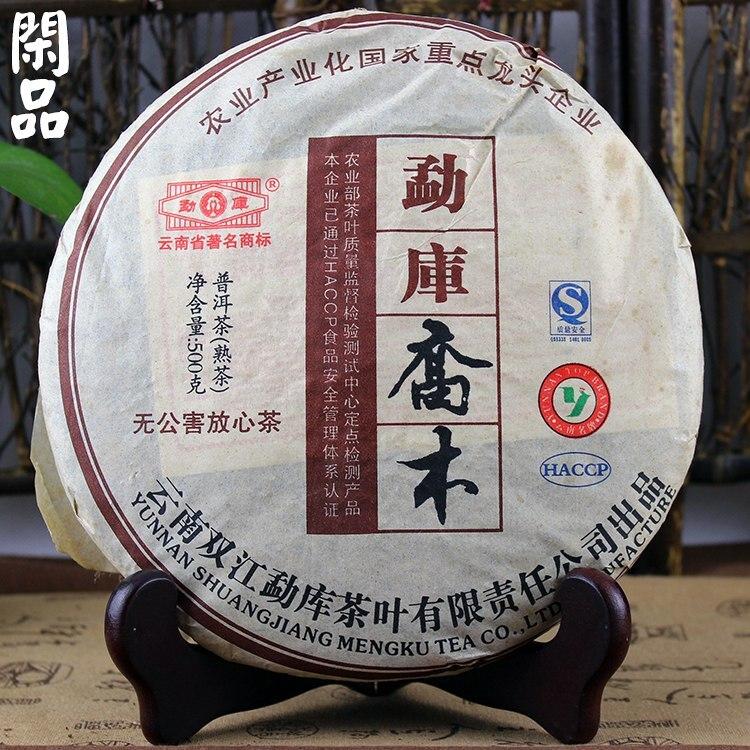 [ГРАНДИОЗНОСТЬ] 2010 год Реальная Юньнань Shuangjiang Mengku Rongsi 500 г Чай завод лучший органическая Арбор Спелые шу пуэр pu er чай mengku 500