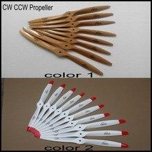DFDL 23x8 /23x1 0/23x12 23 дюйма CW CCW деревянный пропеллер для RC газовый аэроплан, Квадрокоптер, Мультикоптер, 3 цвета, высокое качество