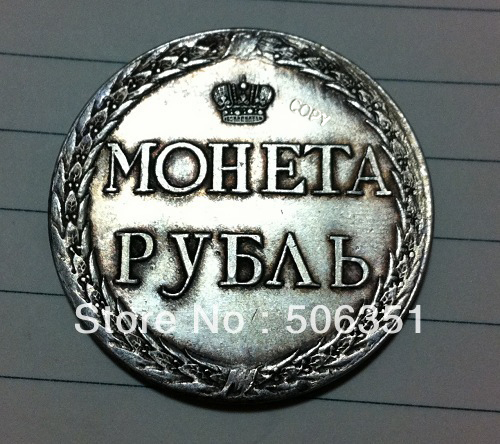 grossist 1771 russia 1 rubelmynt kopia 100% coper tillverkning silverpläterad
