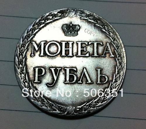 sprzedaż hurtowa 1771 rosja 1 rubel monety kopia 100% koperta posrebrzana