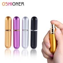 OSHIONER 5 мл/12 мл Портативная Алюминиевая многоразовая парфюмерная бутылка с пульверизатором для путешествий контейнер с пустыми контейнерами флакон для духов